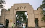 2017年最新中国大学排行榜 各类大学排行榜前十名
