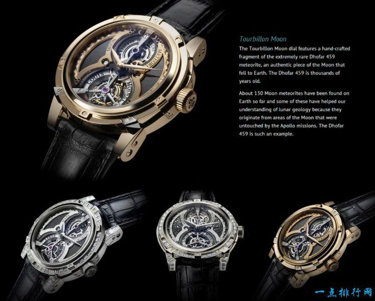 2017年世界最昂贵的手表排行榜 格拉芙幻觉5500万美金