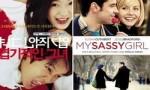 十大经典韩国电影 杀人回忆排第一
