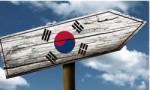 韩国十大怪异和美妙的地方排行榜  你知道几个