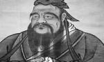世界上十大最伟大的哲学家排行 孔子排第一