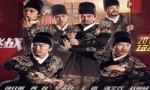 综艺节目收视率排行榜2017  快乐大本营排第一