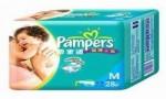 婴儿纸尿裤排行榜10强  好用的纸尿裤推荐