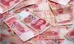 中国十大首富排行榜  科技大佬居多