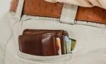 男士钱包品牌排行 男人最喜欢的奢侈钱包!