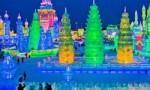 中国最具幸福感城市排行榜 哈尔滨排第一