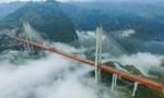 盘点中国十大超级工程 厉害了我的国!