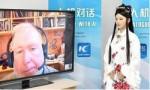 中国最美机器人 身穿汉服留长发美爆了!
