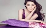 中国明星富豪榜 范冰冰净资产1.28亿元排名榜首