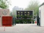 中国高中排行榜 衡水中学排第二