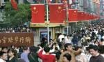十大世界上人口最多的城市 东京达到3700万(预计到2030年)