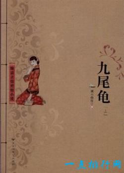 中国古代十大禁书 每一本都能颠覆你的三观