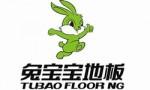 中国板材十大品牌 兔宝宝板材占据榜首