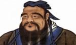 世界十大文化名人 中国仅有孔子上榜!