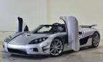 世界上最贵的车排行榜 最贵的售价480万美元