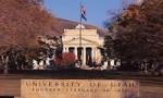 2018年美国犹他大学世界排名 留学费用