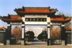 2018年三峡大学世界排名、中国排名、专业排名