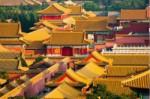 2018年北京人口 北京有多少人口数量变化