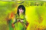 十大神级玄幻小说 每本都是点击率过亿的小说