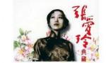 中国十大最美作家 中国最美作家都有谁