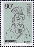 最值钱的邮票排行 全国最珍贵的十大邮票