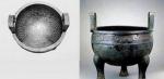 中国最珍贵的文物 个个都是无价之宝
