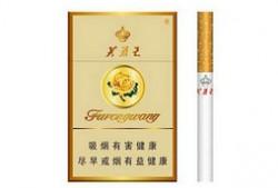 湖南十大名烟排行榜 湖南香烟品牌大全
