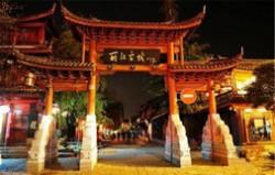 中国四大古城排名 丽江古城仅排第二