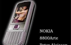 世界十大奢侈品手机 排名第一的竟然是诺基亚