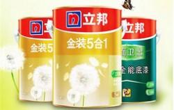 全球十大涂料品牌排行榜 室内涂料哪个牌子好