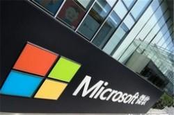 微软日本上四休三 员工工作效率反而提高40%