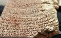 4000年前文字食谱 足足有25道美味佳肴