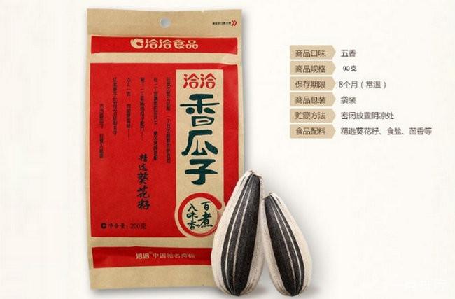 十大经典好吃的国产零食 卫龙辣条当之无愧排第一