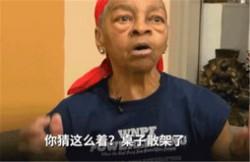 82岁奶奶打抢劫者 警察上门后抢劫者被送上救护车