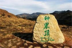 神农架十大旅游景点大全 神农架最值得去的景点有哪些