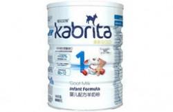 世界十大放心奶粉品牌 什么奶粉最好最安全