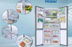 冰箱质量排行榜前十名 冰箱哪家品牌质量最好