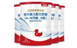 国产十大婴幼儿奶粉排行榜 国产婴幼儿奶粉质量排名