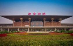 亚洲最大火车站 南京南站占地面积约70万平方米