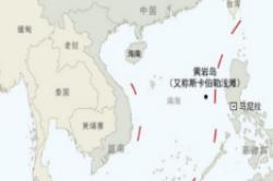 中国最大的海 南海面积:365万平方千米
