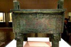 世界上最大的青铜器,必属雄伟的司母戊鼎