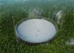 世界上最大的望远镜 500米口径球面射电望远镜