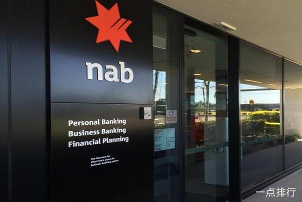 澳大利亚国民银行