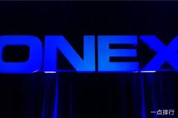 Onex公司