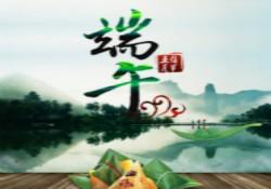 端午节十大传统习俗,除了吃粽子还能做什么呢?