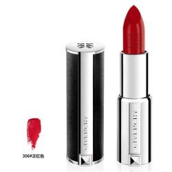 纪梵希口红最热卖色号-2020纪梵希口红最值得入手的色号
